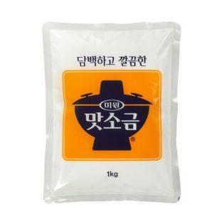 Seasoning Salt 1kg