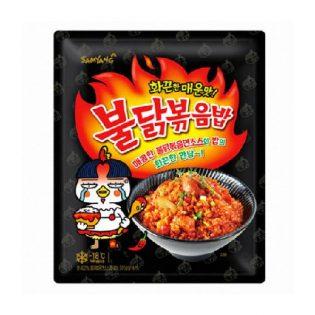 Hot Chicken Fried Rice 440g