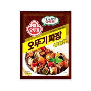 Jjajang Powder 1kg