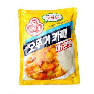Curry Powder Hot 1kg