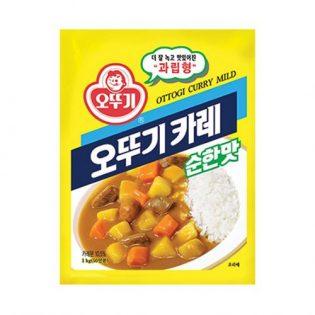 Curry Powder Mild 1kg