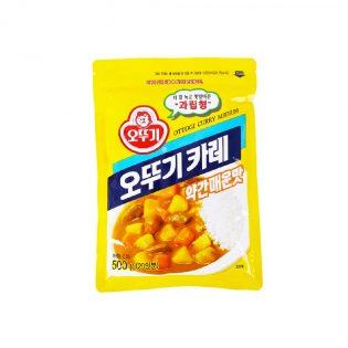 Poudre de Curry Medium 500g