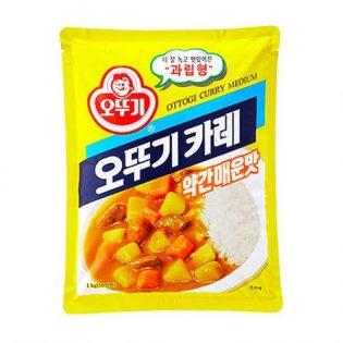 Curry Powder Medium 1kg