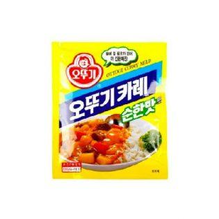 Curry Powder Mild 100g
