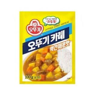 Curry Powder Medium 100g
