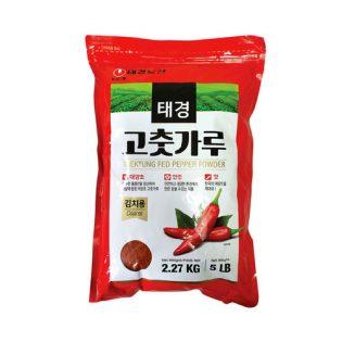 Red Pepper Powder Coarse 2.27kg