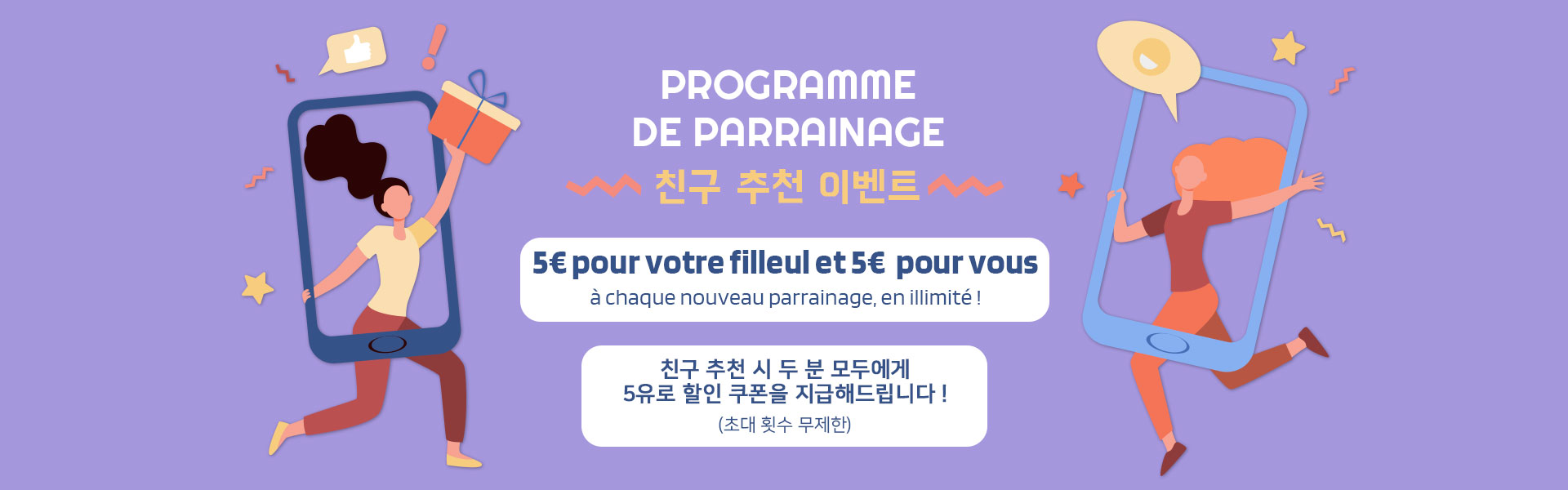 parri_banner