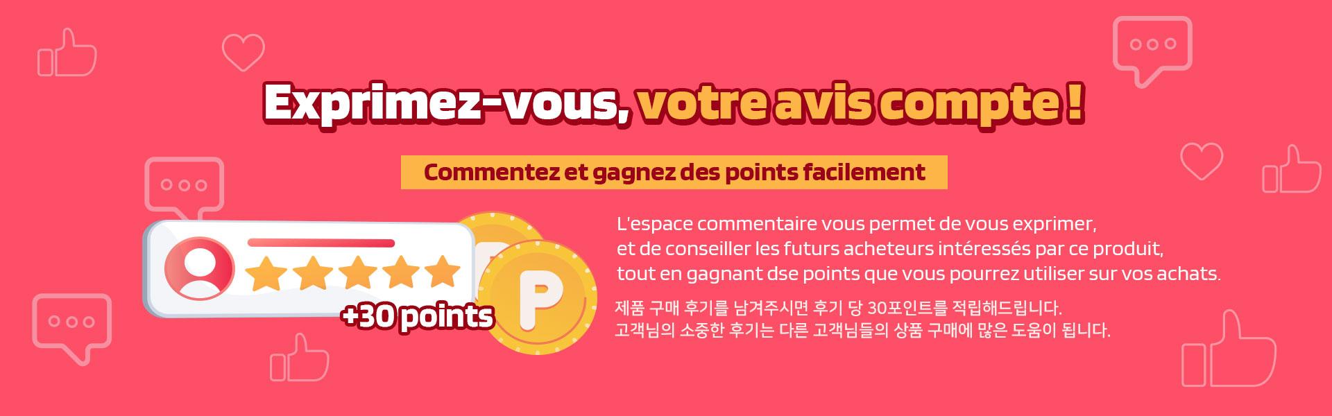 point_banner